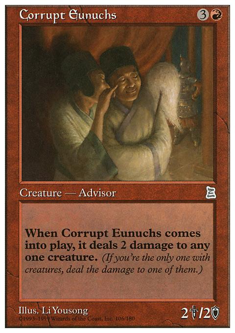 Corrupt Eunuchs