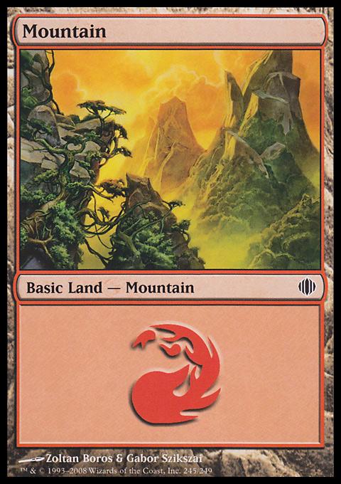 Mountain (245)  card from Shards of Alara