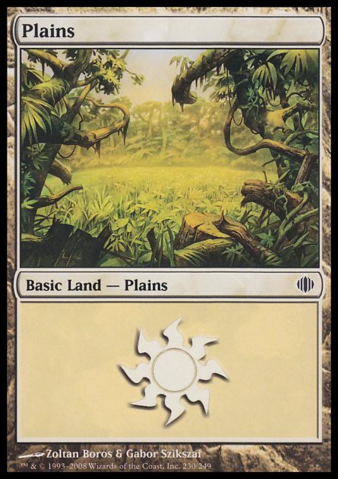 Plains (230)  card from Shards of Alara