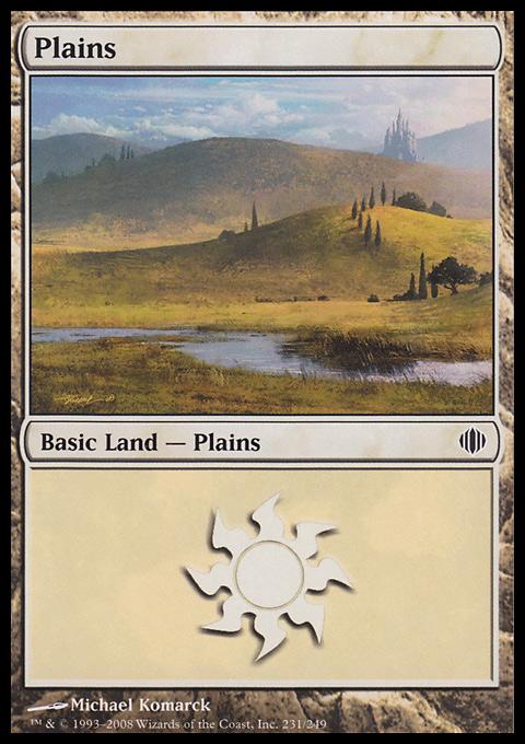 Plains (231)  card from Shards of Alara