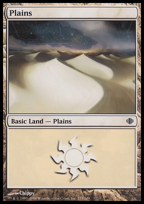 Plains (233)  card from Shards of Alara