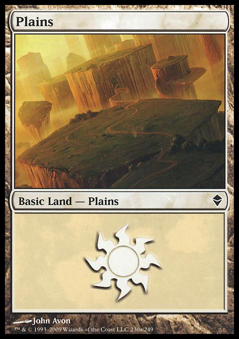 Plains (230) - Full Art card from Zendikar