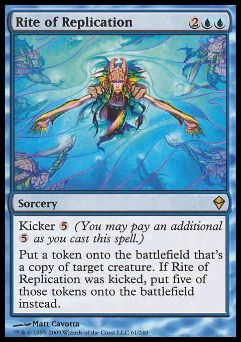 Rite of Replication original card image