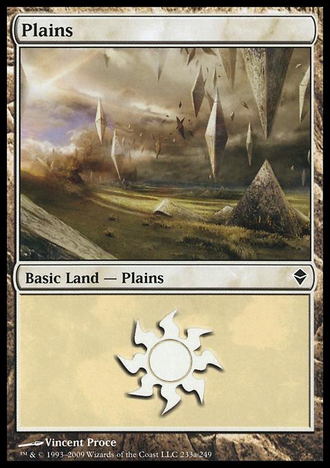 Plains (233) - Full Art card from Zendikar