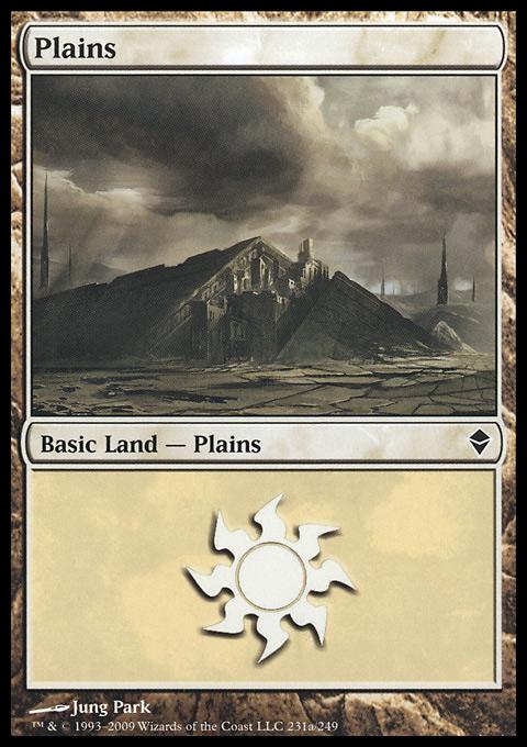 Plains (231) - Full Art card from Zendikar