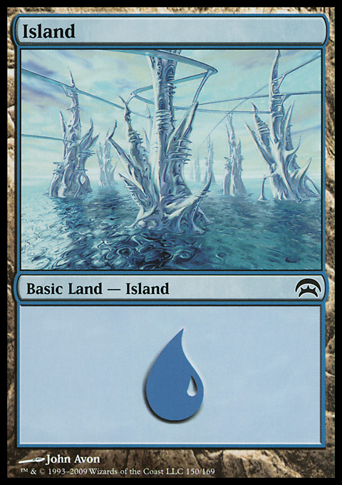 Island (150) card from Planechase