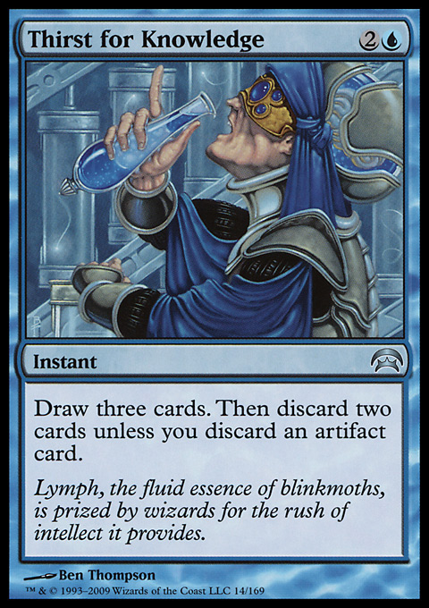 Thirst for Knowledge card from Planechase