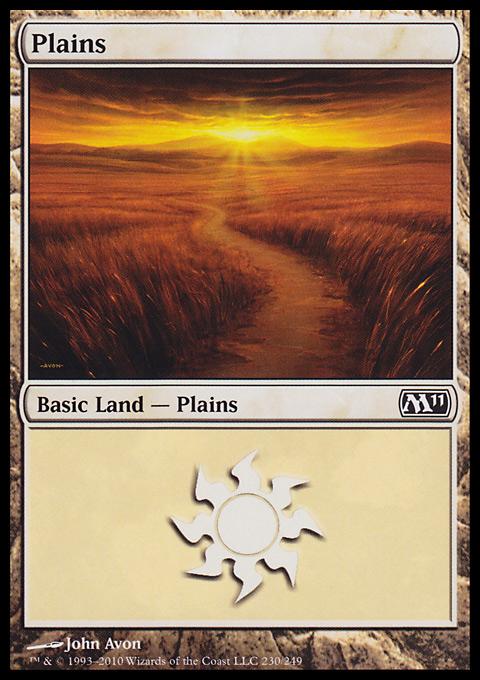 Plains (230)  card from Magic 2011
