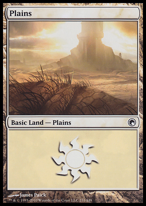 Plains (231)  card from Scars of Mirrodin