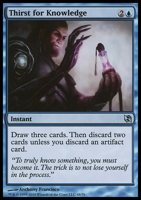 Thirst for Knowledge card from Duel Decks: Elspeth vs. Tezzeret