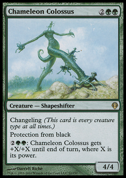 Chameleon Colossus card from Archenemy