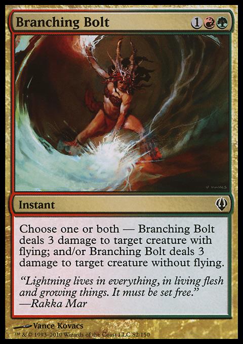Branching Bolt