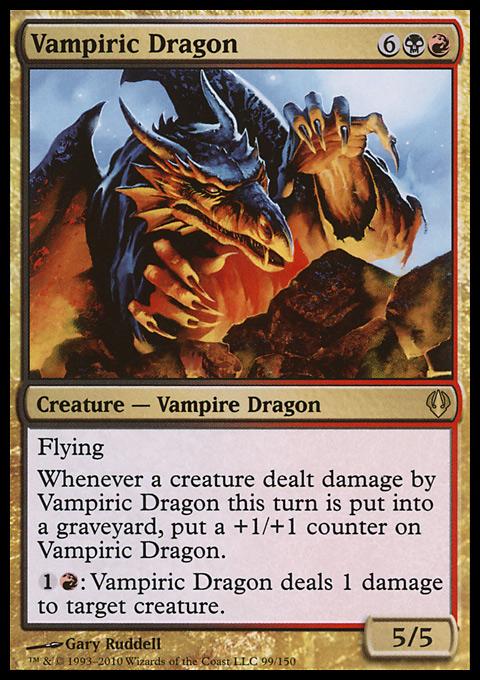 Vampiric Dragon