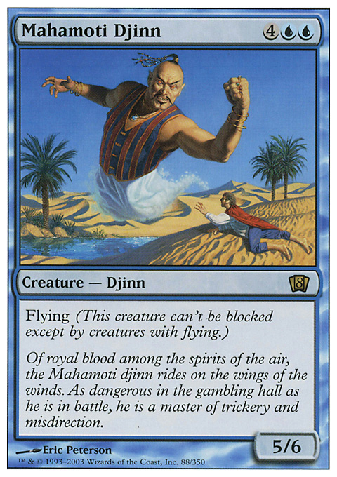 Mahamoti Djinn card from Eighth Edition