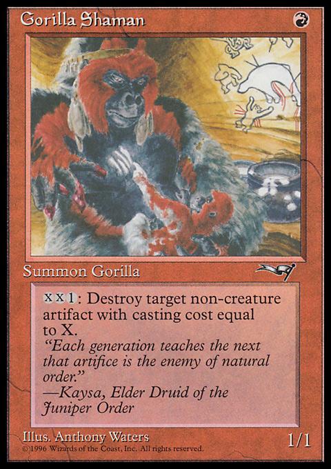 Gorilla Shaman (Holding Baby)