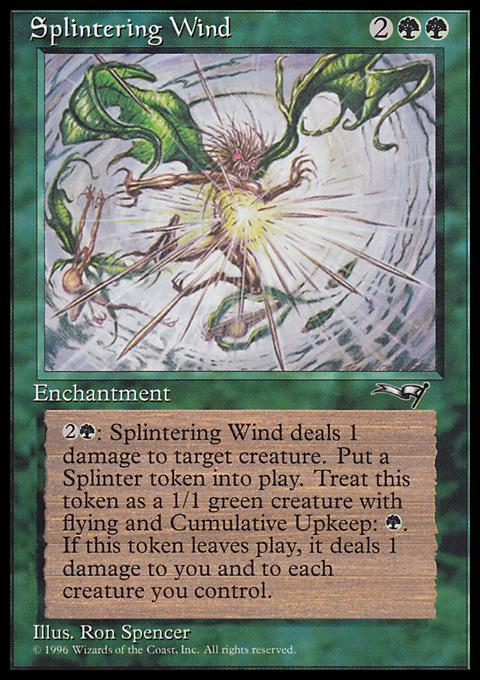 Splintering Wind
