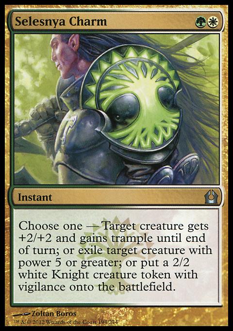 Selesnya Charm original card image