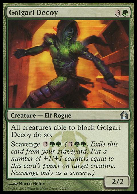 Golgari Decoy
