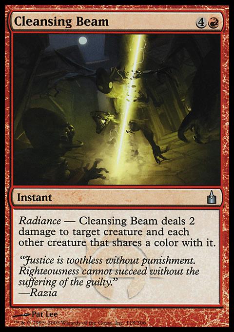 Cleansing Beam
