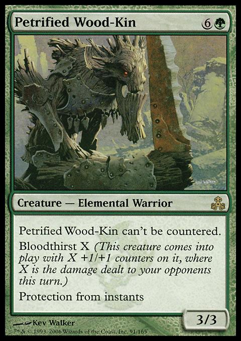 Petrified Wood-Kin