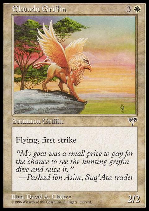 Ekundu Griffin