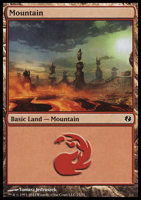 Mountain (75)  card from Duel Decks: Venser vs. Koth