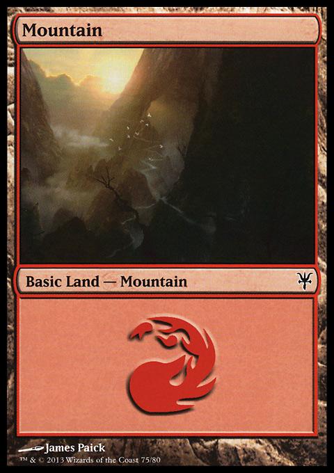 Mountain (75) card from Duel Decks: Sorin vs. Tibalt