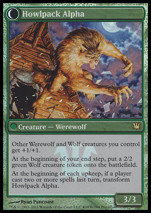 Howlpack Alpha