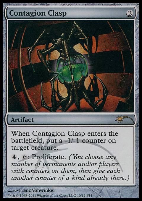 Contagion Clasp card from FNM Promos