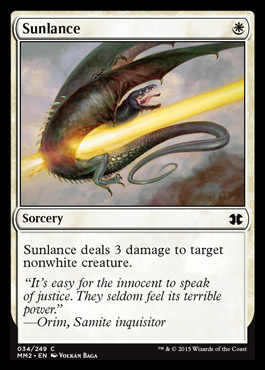 Sunlance card from Modern Masters 2015 Edition