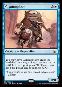 Gigantoplasm
