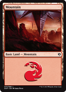 Mountain (73) card from Duel Decks: Zendikar vs. Eldrazi