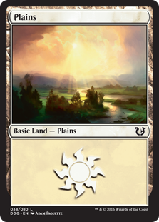 Plains (38) card from Duel Decks: Blessed vs. Cursed
