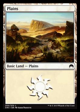 Plains (255) card from Magic Origins