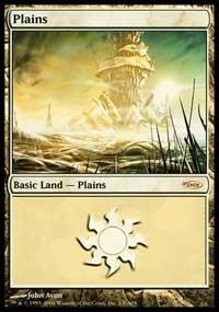 Plains (2004)