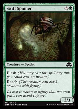Swift Spinner